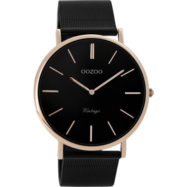 OOZOO - C8869